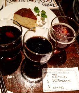 cheesecake-beer