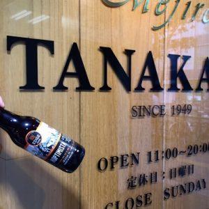 tanakaya1