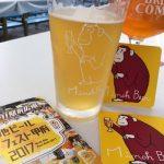 甲府でクラフトビール!地ビールフェスト甲府