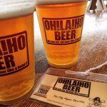 オラホビールのホップ収穫祭!その2