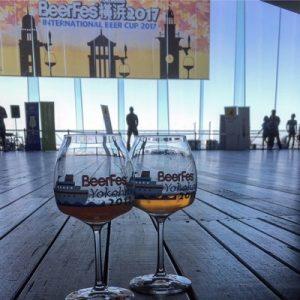 beerfes-yokohama-2017-1