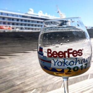 beerfes-yokohama-2017-2