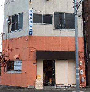 hisashi-2