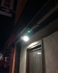 0105-omote-light