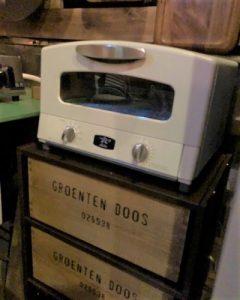 0113-toaster