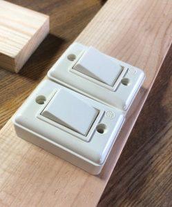 0211-switch-2
