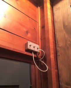 0215-switch-6