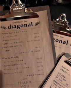 0309-menu