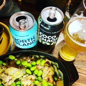 0420-coronado-beer