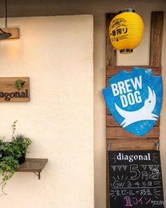 0504-brewdog-kirin-corabo